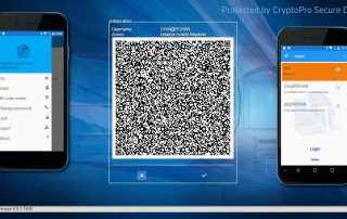 Smartphone Authentisierung Secure Disk for BitLocker