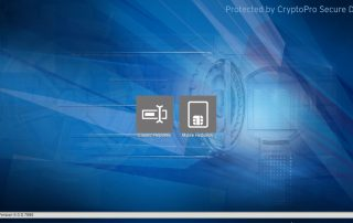 Smartcard Authentisierung Secure Disk for BitLocker