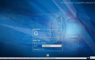 Online Helpdesk Secure Disk for BitLocker