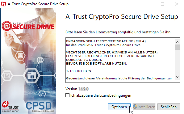 CryptoPro Secure Drive - Setup - Optionen